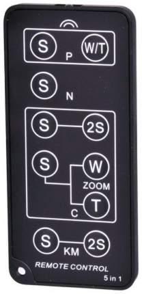 Пульт дистанционного управления Dicom TX1003