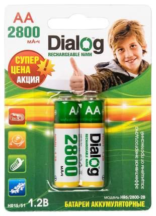 Аккумулятор Dialog HR6/2800-2B