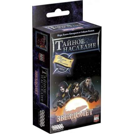 Настольная игра HOBBY WORLD 1258 Тайное Наследие