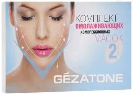 Маска для лица Gezanne Комплект омолаживающий коспрессионых масок 55 г