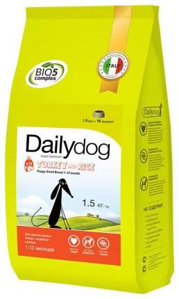 Сухой корм для щенков Dailydog Puppy Small Breed, для мелких пород, индейка и рис, 1,5кг