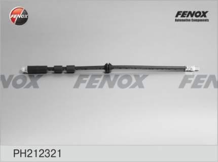 Шланг тормозной системы FENOX PH212321 передний