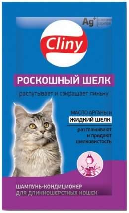 Шампунь для домашнего питомца Cliny Роскошный шелк для длинношерстных кошек K319