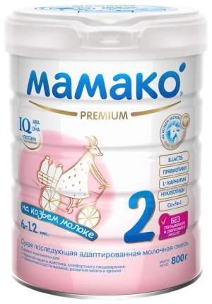 Молочная смесь Мамако Premium 2 от 6 до 12 мес. 800 г