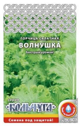 Семена Горчица салатная Волнушка, 1 г Русский огород