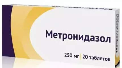 Метронидазол таблетки 250 мг 20 шт. Озон ООО