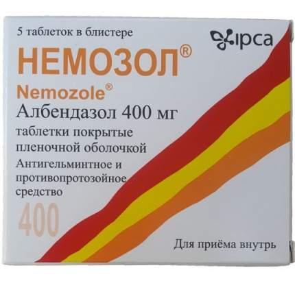 Немозол таблетки 400 мг №5