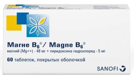 Магне В6 таблетки, покрытые оболочкой 60 шт.