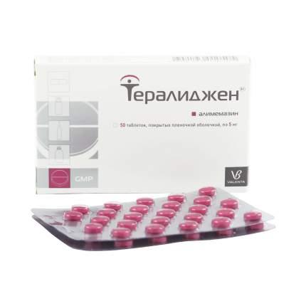 Тералиджен таблетки 5 мг 50 шт.