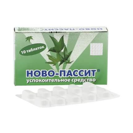 Ново-Пассит таблетки 10 шт.