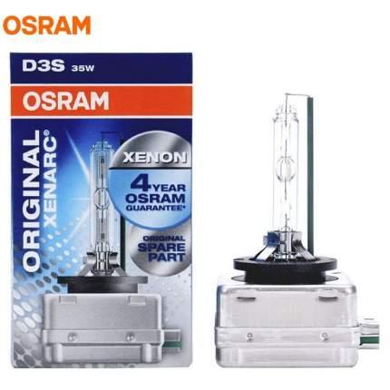 Лампа ксеноновая D3S Osram XENARC ORIGINAL - 66340 / 66340HBI