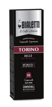 Кофе в капсулах Bialetti torino 10 капсул