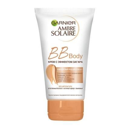 Смываемый BB крем для тела Garnier Ambre Solaire с эффектом загара, 150 мл