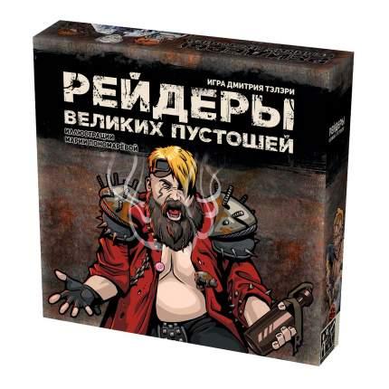 Настольная игра Русская Игрушка Рейдеры Великих пустошей B12650