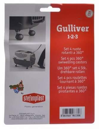 Колеса для переносок Stefanplast Gulliver и Gulliver Deluxe 1,2,3