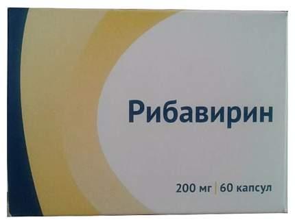 Рибавирин капсулы 200 мг 60 шт. Озон