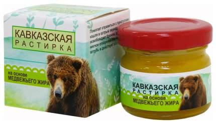Растирка Кавказская Бизорюк Фабрика здоровья на основе медвежьего жира 40 мл