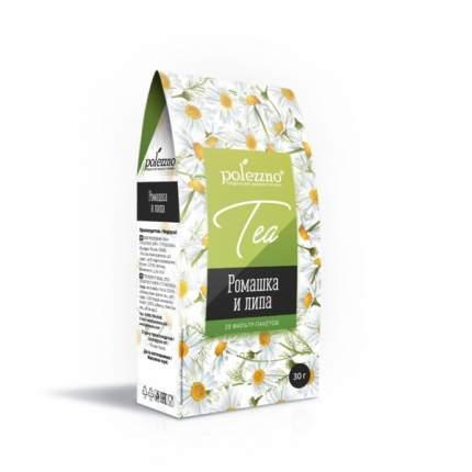 Чай ромашковый с липой Polezzno 30 г