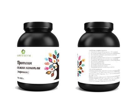 Протеин Оргтиум Протеин семян конопли 500 г без вкуса