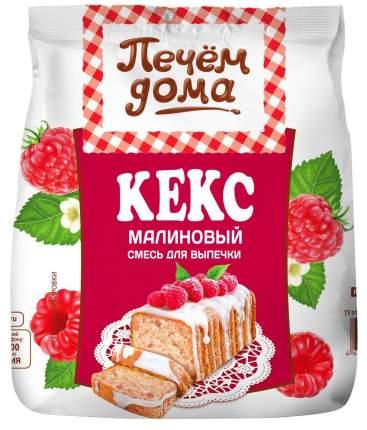 Смесь для выпечки Печем дома кекс малиновый 300 г