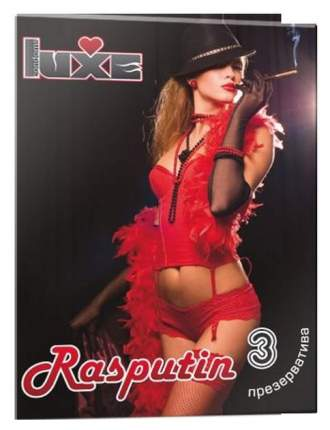 Презервативы Luxe Rasputin 3 шт.