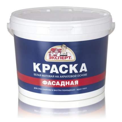 Краски для наружных работ ЭКСПЕРТ фасадная -30С° 14кг  10849