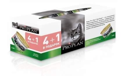 Консервы для кошек PRO PLAN Sterilised промопак, лосось, рыба, 5шт х 12 шт, 85г