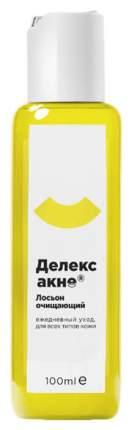 Лосьон Делекс-акне очищающий 100 мл