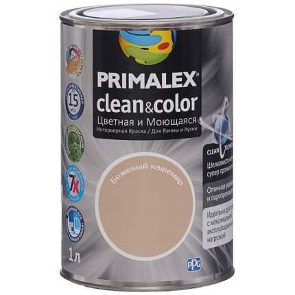 Краска для внутренних работ Primalex Clean&Color 1л Бежевый Кашемир, 420202