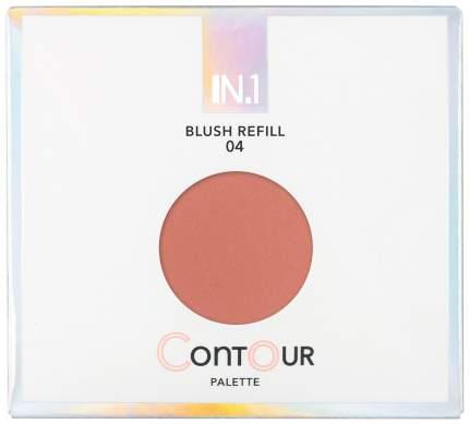 Румяна N.1 Contour Palette Blush Refill 04