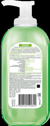Гель для лица Garnier Skin Naturals Основной Уход 200 мл