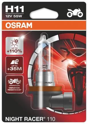 Лампа галогенная автомобильная OSRAM H11 12V 55W (64211NR1-01B)