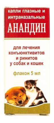 Капли глазные для кошек и собак Медитэр Анандин, 5 мл