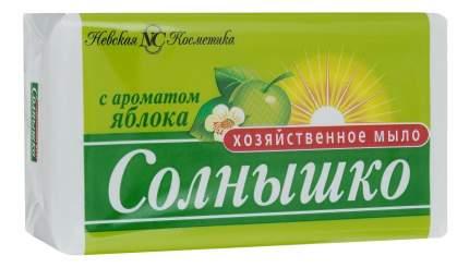 Мыло хозяйственное твердое Невская Косметика солнышко с ароматом яблока 140 г