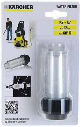 Фильтр для моек высокого давления Karcher 26427940