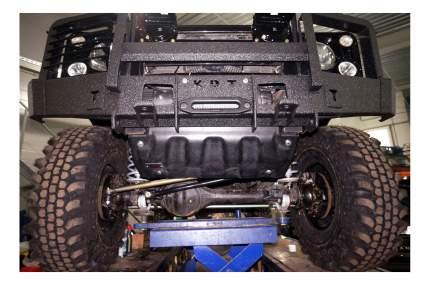 Защита рулевых тяг АВС-Дизайн для Land Rover (35.07k)