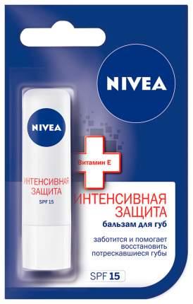 Бальзам для губ Nivea Интенсивная защита 4,8 г