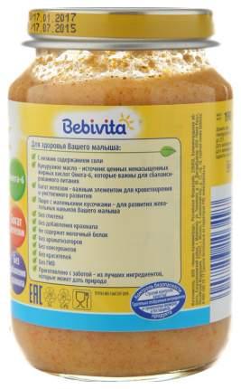 Суп Bebivita Овощной с цыпленком с 8 мес. 190 г