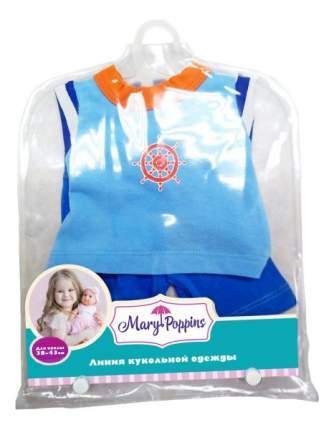 Кофточка и брючки для кукол Mary Poppins