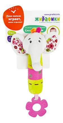 Прорезыватель классический Жирафики Слоненок Тим