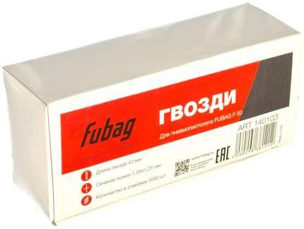 Гвозди для F50_1,05*1,25_40 мм_5000шт,