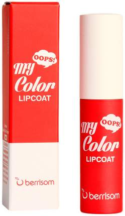 Тинт для губ Berrisom Oops My Color Lip Coat Velvet 03 Coral Flash 3 гр