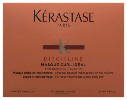 Маска для волос Kerastase Discipline Masque Curl Ideal 200 мл