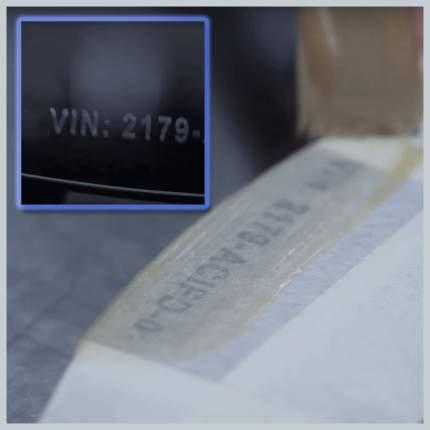 Трафаретная лента Brother STe-161 Белый