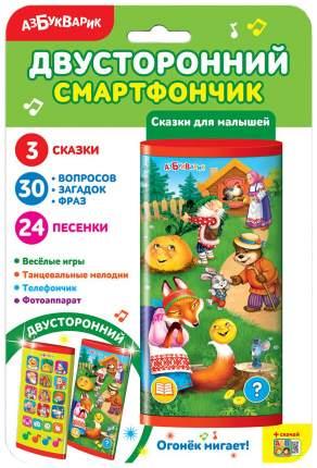 Смартфон Азбукварик Теремок сказок 191-9