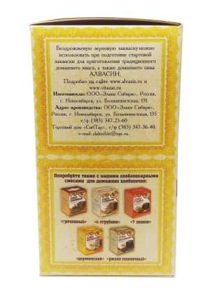 Закваска Золотые Злаки Сибири бездрожжевая зерновая 360 г