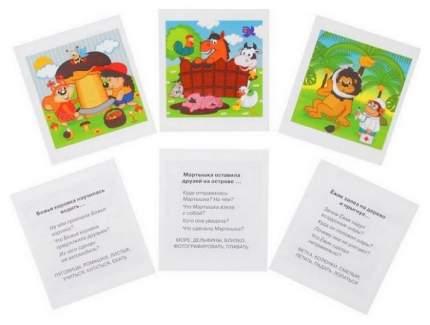 Обучающие карточки Айрис-Пресс Умный малыш «Приключения друзей»