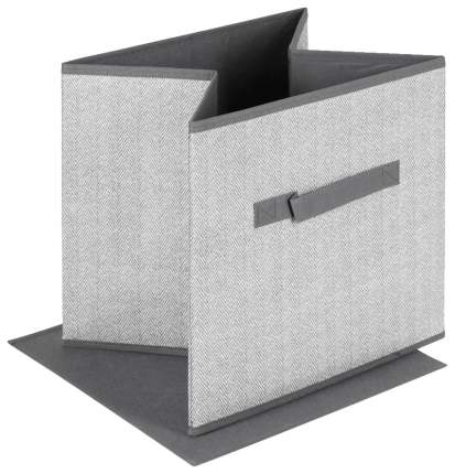 Короб для хранения MasterHouse 60627 Серый