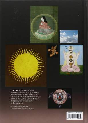 Книга The Book of Symbols, Reflections on Archetypal Images