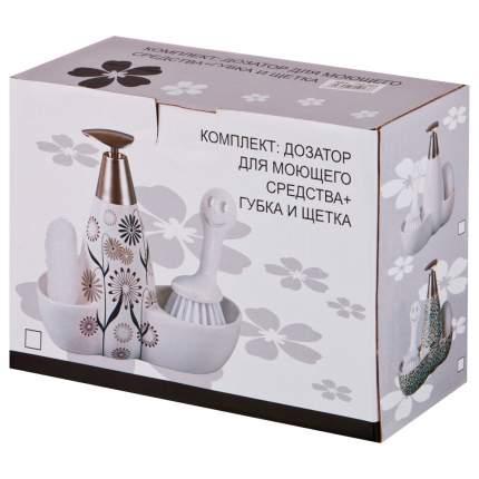 Набор Lefard для ванной и кухни Avalina (9х18х20 см)